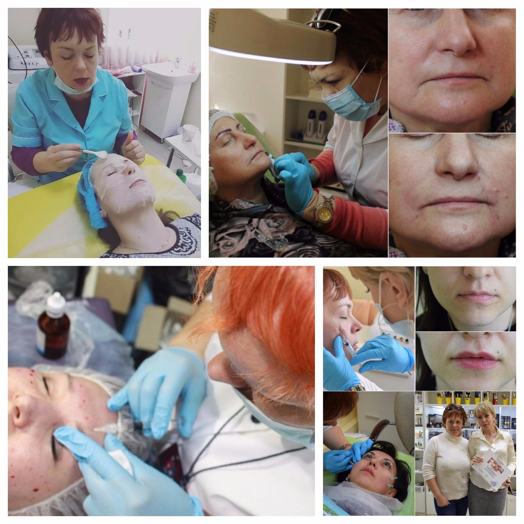 Косметологические услуги Днепр