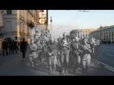 Ведь мы же с тобой Ленинградцы, мы знаем, что такое война...