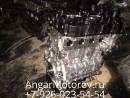 Двигатель бу БМВ Х4 2.0 турбо N20B20A, N20 B20 A, Купить Двигатель BMW X4 xDrive