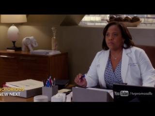 Промо 6 серии 13 сезона «Анатомия страсти — Grey's Anatomy ».