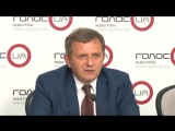 Пресс-конференция на тему_ «Миссия МВФ завершила работу_ на каких условиях Украи