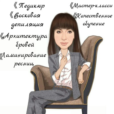 Наталия Разумова
