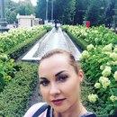 Юлия Бондаренко фото #29