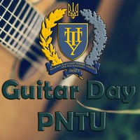 Guitar Day Poltava National Technical University фото