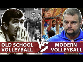 Old School Volleyball VS Modern Volleyball. What is better?