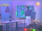 EDDY HUNTINGTON - Up &amp Down (1987)