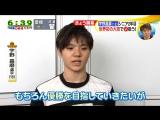 2016/10/21 Uno Shoma, Asada Mao, Murakami Kanako SA official practice [hana02015]