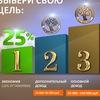 Бизнес в Сибирском Здоровье Москва (Химки)