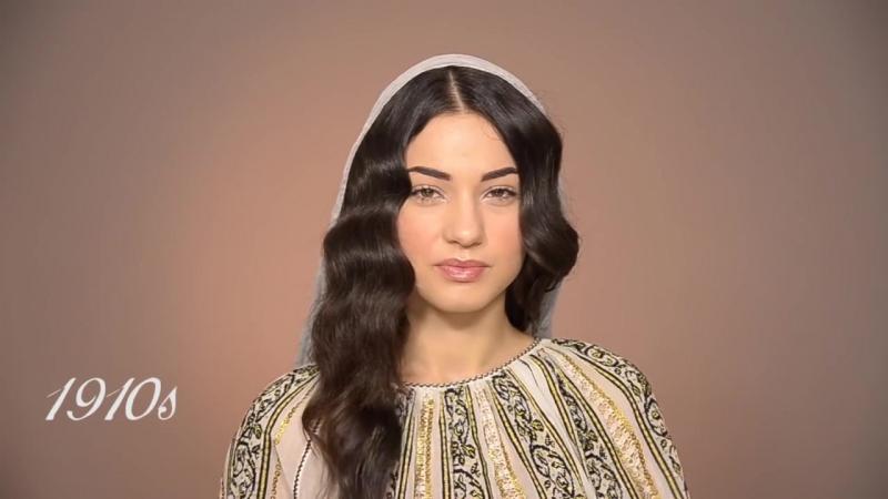 100 лет красоты - Румыния