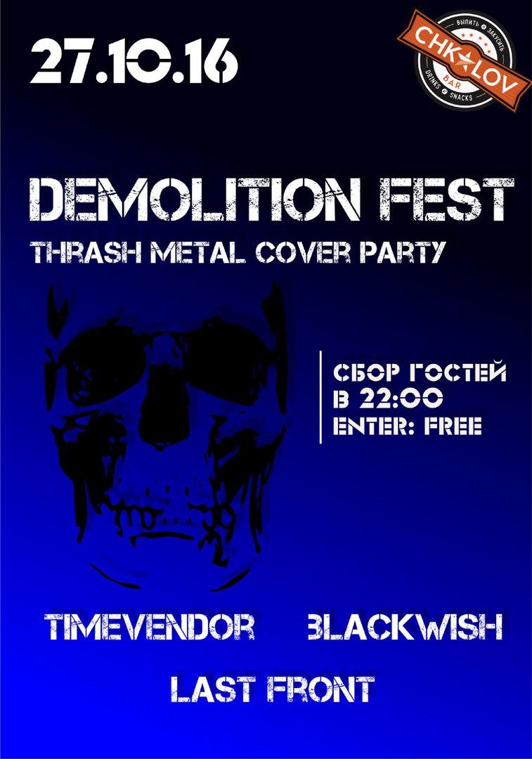 Афиша Владивосток DEMOLITION FEST / 27.10 / CHKALOV BAR