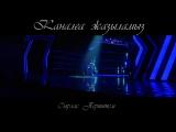 Серик Ибрагимов - Махаббатым КЛИП 2016!! НОВОЕ!! - YouTube