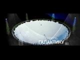 Загадки человечества 19 сентября на РЕН ТВ
