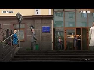 Олег Ляшко и конкурс в Верховный суд Украины
