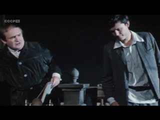 «Два капитана» (1976) - драма, приключения, реж. Евгений Карелов