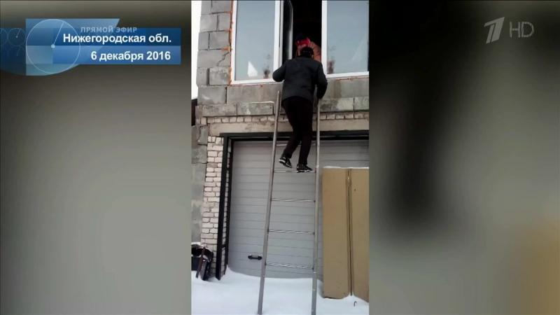 нестеров виктор сергеевич дзержинск биография