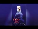 Первый фильм Дага (1999)   Doug's 1st Movie