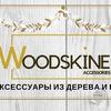woodskine