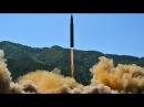 КНДР запустила ракету в сторону северной Японии 29.08.2017