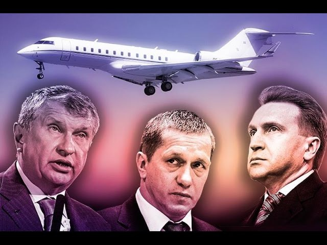 Самолеты слуг народа из команды Путина. Эксклюзивные кадры.