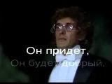 Ветер перемен (из кф Мэри Поппинс, до свидания!) - Орлова Ольга (караоке) бэк