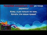 Юрий Шатунов (сборник караоке)