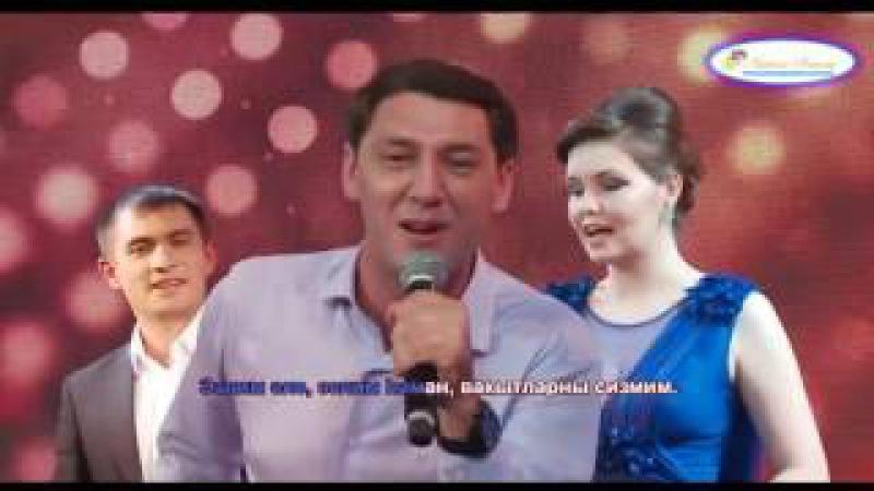 Татарское караоке - Фирдус Тямаев - Эзлим сине