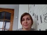 Отзыв Екатерины о тренинге