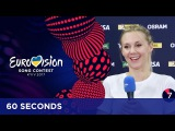 60 Seconds with Kasia Mo
