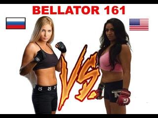 Анастасия Янькова VS Вета Артеага | BELLATOR 161 | 16.09.2016 | Anastasia Yankova VS  Veta Arteaga