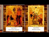 Виртуальная выставка «Андрей Рублев и русские иконы»