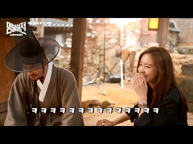 김남길X김아중, 칼침커플의 조선왕복♥ 400 년 되돌아 가다