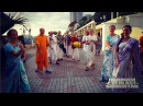 30 Everlast Harinam-Sankirtan - Огонь Лета 2016 - Часть 1 (Рати Шекхар Прабху)