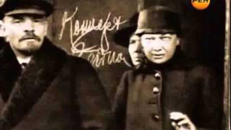 Любовницы Ленина Ненаписанные страницы биографии
