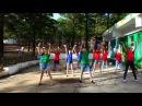 Танец под песню Вася в разносе Танец вожатых