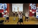 Парный танец