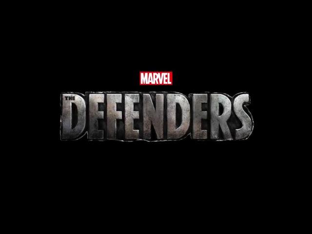 Защитники [The Defenders] (ТРЕЙЛЕР HD) 2017