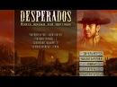 Desperados Взять живым или мертвым прохождение миссия 1 Старый знакомый