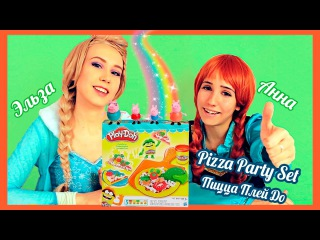 Анна и Эльза Anna Elsa-Холодное сердце Frozen Пицца Плей До Play Doh Pizza Superheroes real life