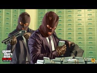 Стрим по игре GTA 5 ONLINE - Гайд по ограблениям