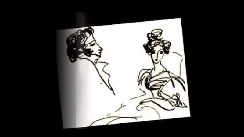 Пушкинская морошка Морошка противоболевая с рисунками Н Рушевой