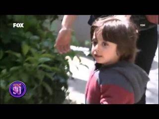 Bergüzar Korel Halit Ergenç - Biz aski meleklerden( Мы украли любовь у ангелов)