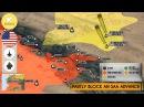 22 сентября 2017. Военная обстановка в Сирии. Силы США близки к освобождению Ракки о...