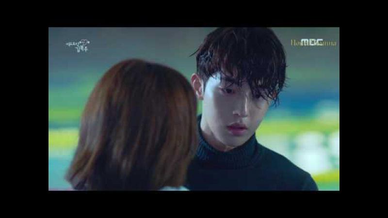 Joon hyung x Bok joo || Верните в моду любовь ♥