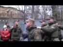 26 марта 2017 37-ой год в УкраинеВперед в Прошлое!!Карательный аппарат!