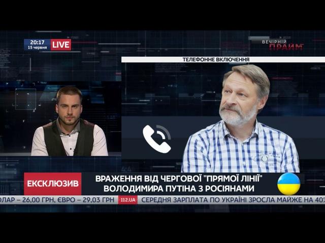 Путин говорит, что санкции больше навредят США, чем России, но эти слова ничего не значат, - Орешкин