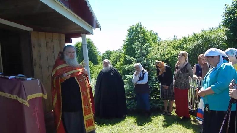 Проповедь архимандрита Макария в часовне великомученицы Параскевы Пятницы 16 июня 2017 года.