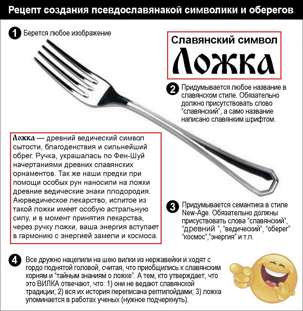 ГОВОРИМ ОБО ВСЕМ - Страница 39 7bWizAZbFpE