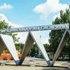 Подслушано парк Гагарина 😳