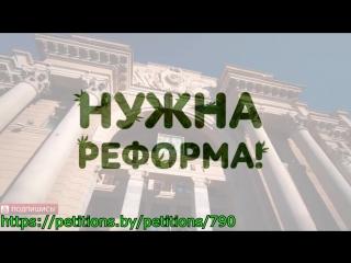 Беларусь голосует за легализацию марихуаны