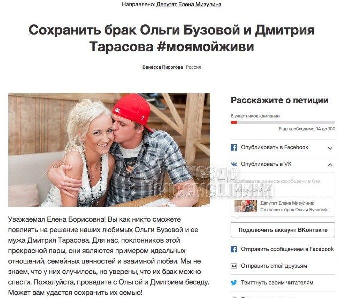 https://pp.vk.me/c836630/v836630101/b6f5/T124DwgcGsk.jpg